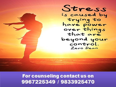 तणावावर मात कशी कराल …