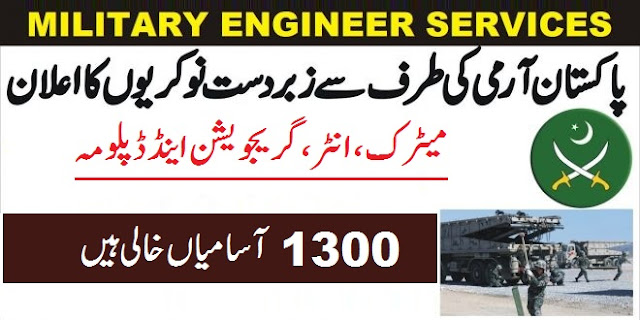 Pak Army Jobs 2019 at MES Jobs Military Engineer Services – 1300 Vacancies