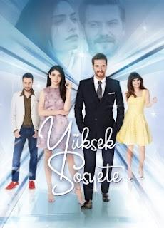 مسلسل الطبقة المخملية Yüksek Sosyete - تركي مترجم للعربية