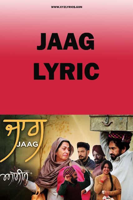 JAAG LYRIC | Asees | Feroz Khan | Video