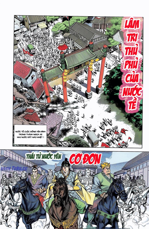 Tần Vương Doanh Chính chapter 5 trang 26