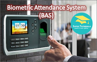MP Patwari Biometric Attendance System Link