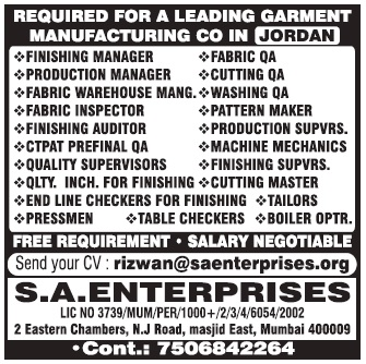Daily Jobs In