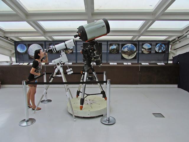 Planetário BH