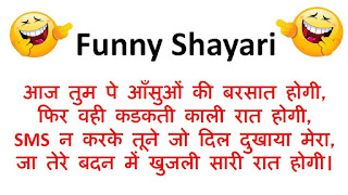 Best Quotes - Best Shayari