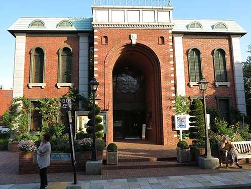 Iwasaki Museum, Yokohama.