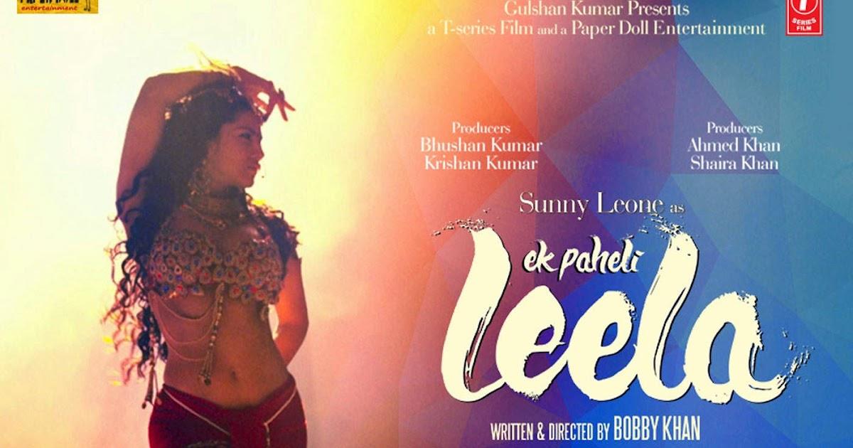 film ek paheli leela download