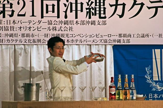 第21回沖縄カクテルコンペティションに出場した選手の写真