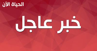 عاجل.. داعش تعلن رسميا فى بيان لها مقتل 15 عسكريا من صفوف الجنود المصريين بكمين حي الصفا بالعريس