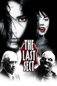 Watch The Last Sect Online Free in HD