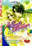ขายการ์ตูนออนไลน์ การ์ตูน Sweet Romance เล่ม 6