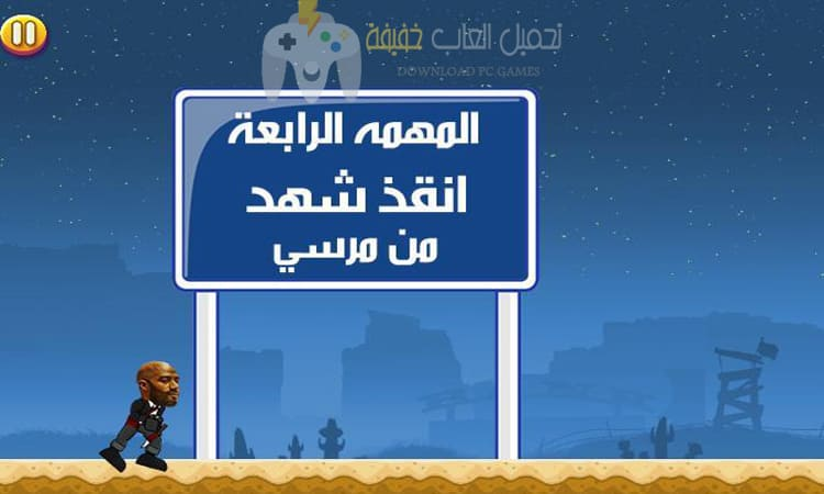 تحميل لعبة جاتا محمد رمضان