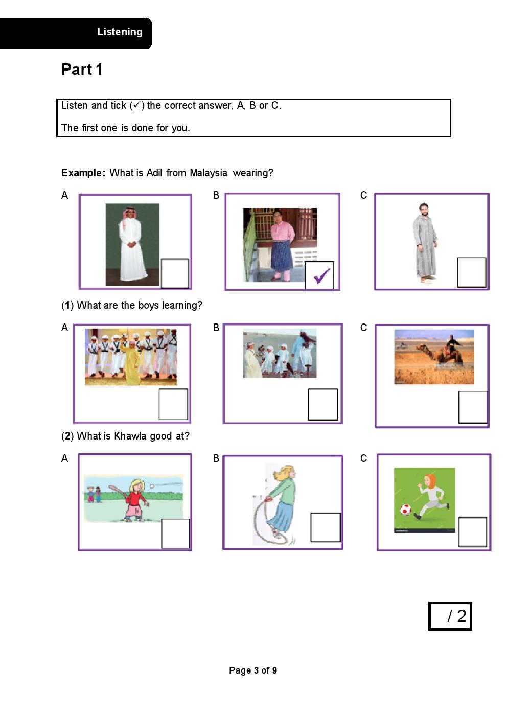 اختبار لغة إنجليزية تجريبي للصف الرابع