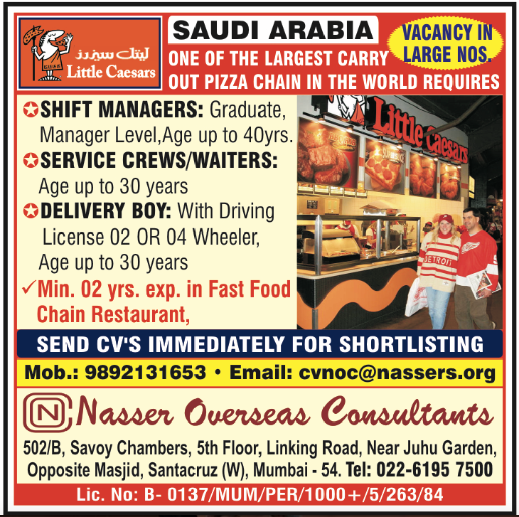 Little Caesars job vacancies for Saudi Arabia