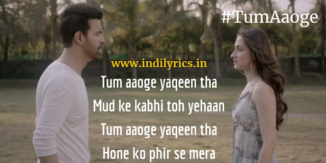 Tum Aaoge Yaqeen Tha | Soham Naik & Ritrisha Sarmah | Full Audio Song Lyrics with English Translation and Real Meaning Explanation | Audio MP3 Download Link