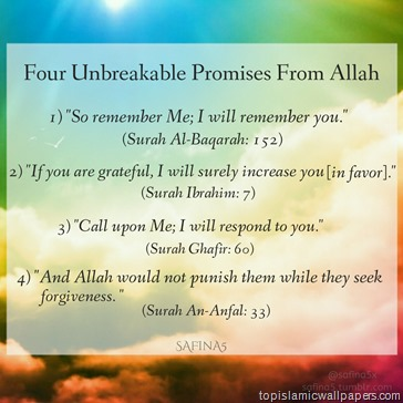 Four Unbreakable Promises From Allah