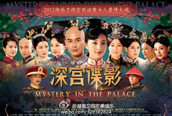 PhimHP.com-Hinh-anh-phim-Tham-cung-diep-anh-Mystery-In-The-Palace-2012_01.jpg