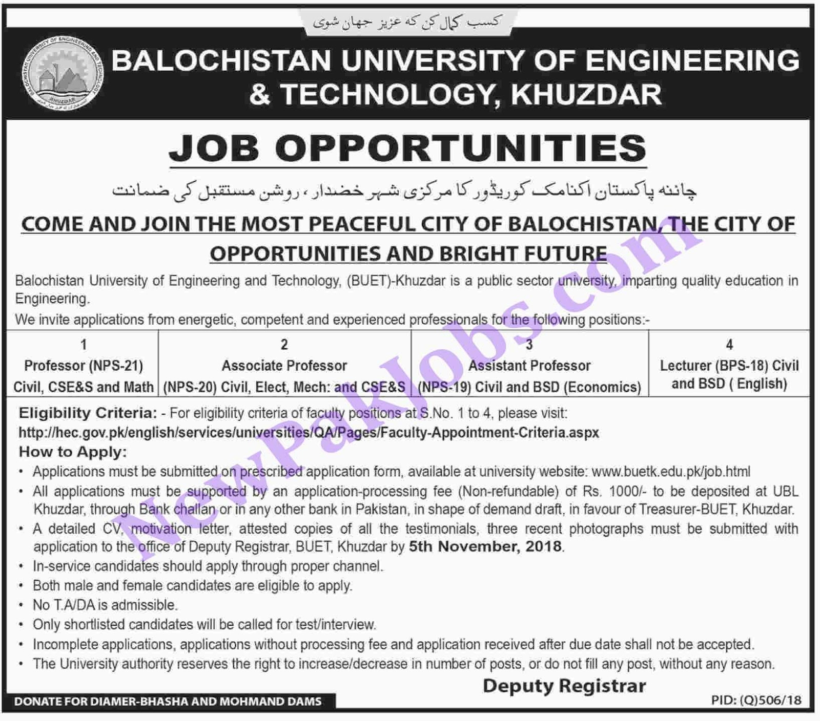 Govt-Jobs-in-Balochistan-University-of-Engineering-and-Technology-20-Oct-2018
