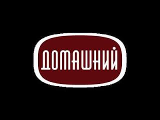 قناة Domashniy