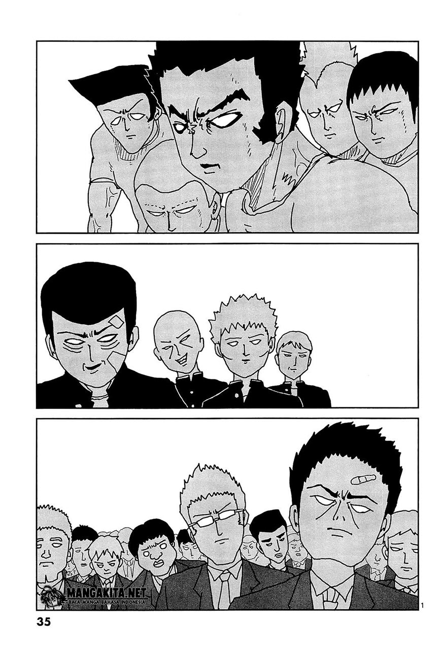 Mob Psycho 100 Chapter 12-2