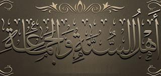 Akidah Asyariyah dan Maturidiyah ِِAkidah yang Benar