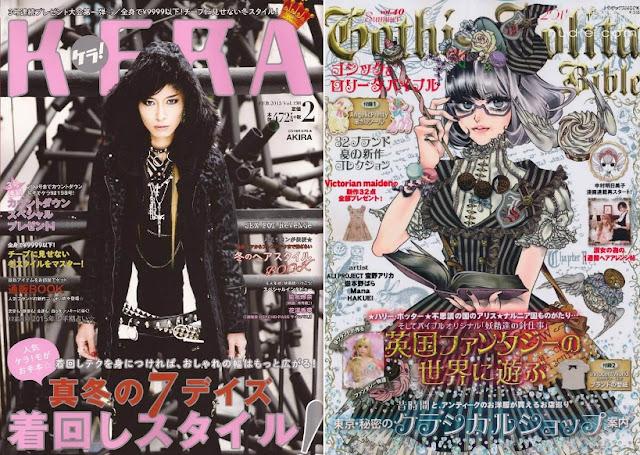 japanese-street-style-magazine