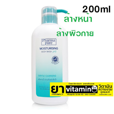 PharmaPure Moisturising Body Wash