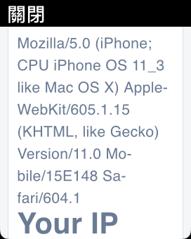 apple watch 的 UserAgent