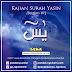 KAJIAN SURAH YASIN #1
