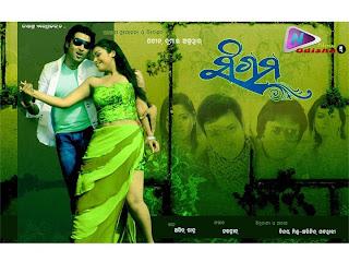 Odia Film Sangam Wallpaper
