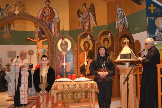Από την Παναγία Σουμελά ξεκίνησαν οι εκδηλώσεις για την 98η επέτειο της Γενοκτονίας