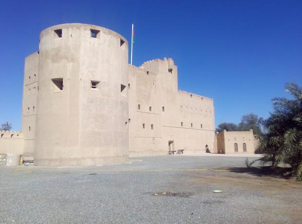 jabreen fort