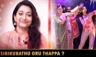 Actress Sindhu Shyam Interview | Deivamagal Thilaga | Kaatrin Mozhi