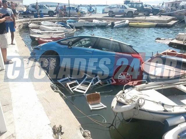 Ακυβέρνητο αυτοκίνητο έκανε βουτιά πάνω σε... βάρκες!!!