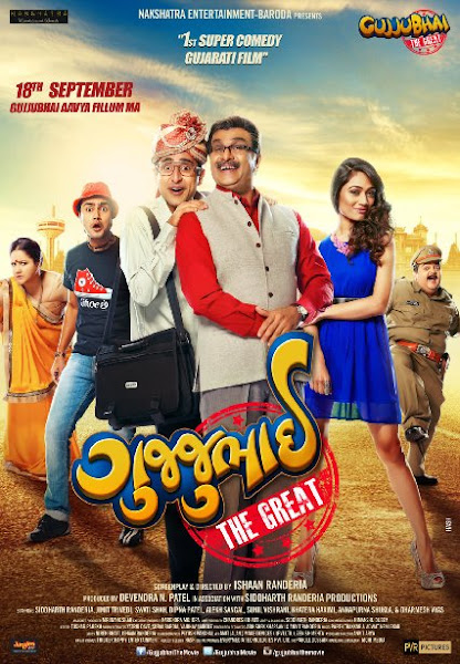 Poster Of Gujjubhai The Great 2015 480p Gujrati DVDRip Full Movie Download