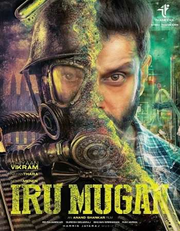 Iru Mugan 2016 Hindi Dual Audio HDRip Full Movie Download