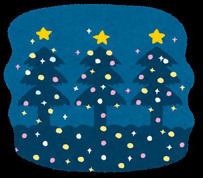 クリスマスのイルミネーションのイラスト