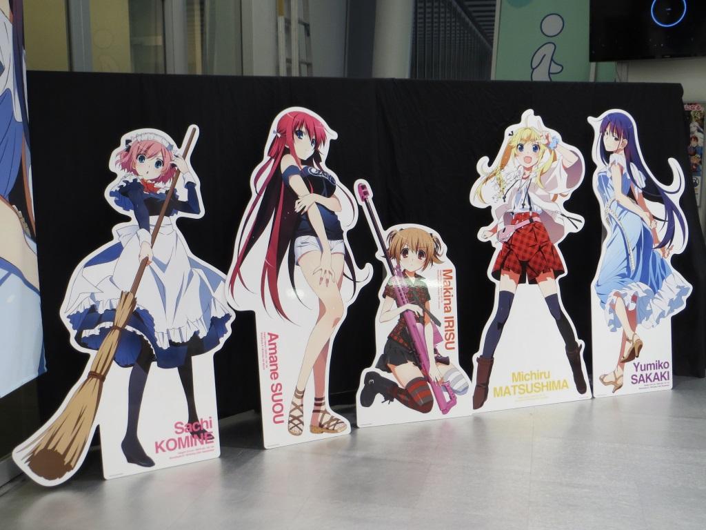 mikehattsu anime journeys tokyo