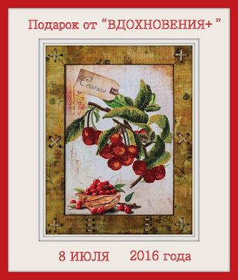 ДеньРожденская