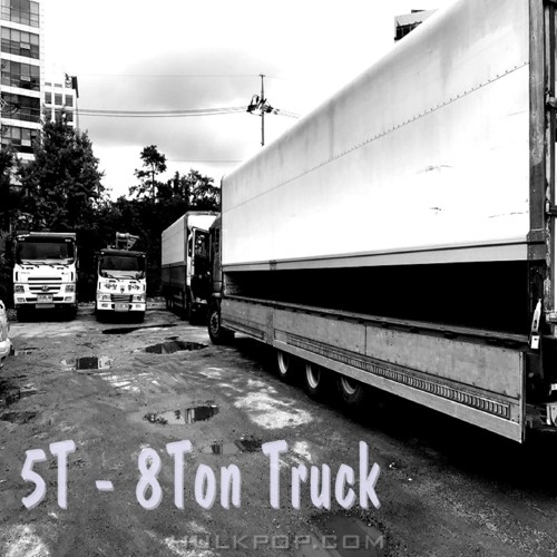 5T – 8Ton Truck – Single
