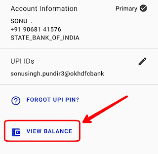 Tez Application Se Bank Balance Kaise Check Kare