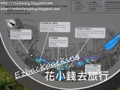小樽運河公園和舊日本郵船株式會社小樽支店地圖