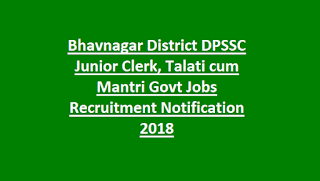 Bhavnagar District DPSSC Junior Clerk, Talati cum Mantri Govt Jobs Recruitment Notification 2018