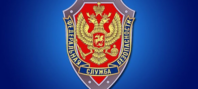 ФСБ намагалась завербувати громадянку України