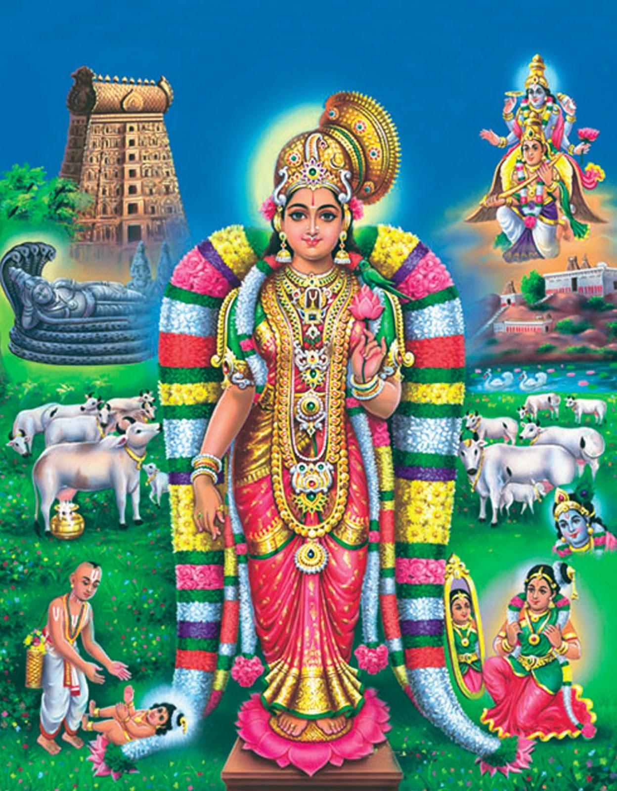 2020 Aadi Pooram ,Andal Jayanti 2020, Aadi Month - Internet Web ...