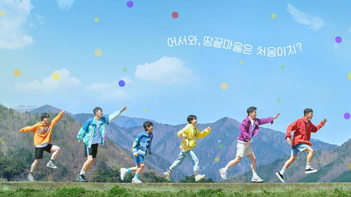 Download Drama Korea Racket Boys Sub Indo Batch