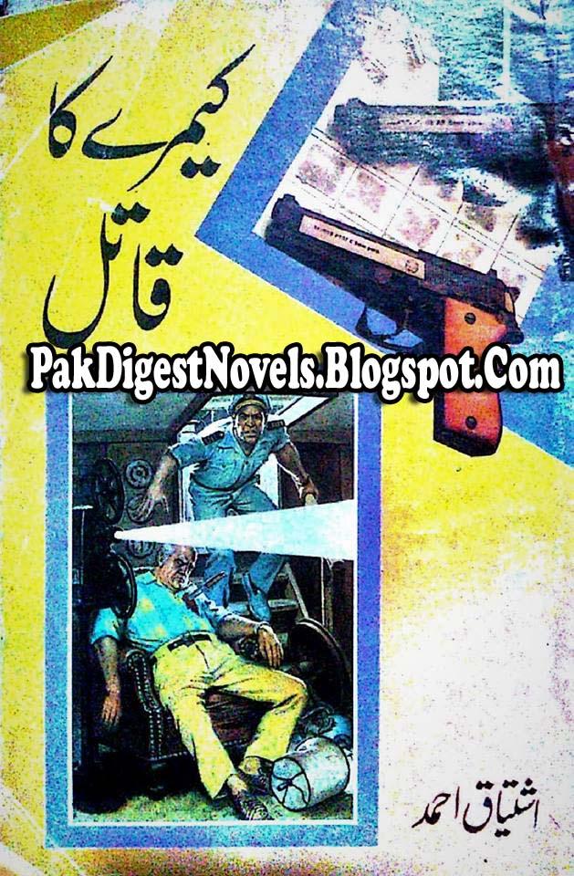 Cameray Ka Qatal Novel By Ishtiaq Ahmed Pdf Free Download