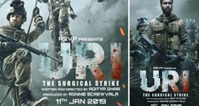 Uri full movie in hindi vicky kaushal, paresh rawal, yami gautam | film story, cast, trailer release date