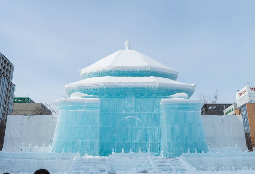 Sapporo Snow Fest