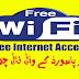how to uconnect wifi without password in urdu hindi